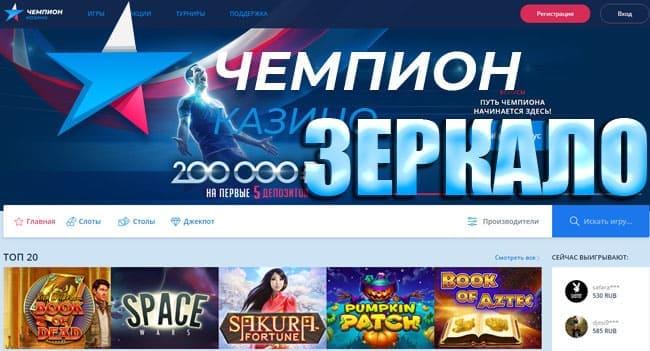 Казино колумбус официальный сайт играть онлайн контрольчестности рф